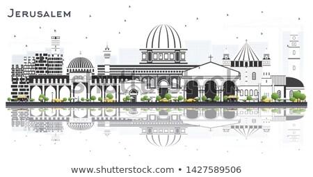 Jerozolima panoramę szary budynków Błękitne niebo Zdjęcia stock © ShustrikS