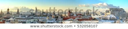 Foto stock: Centro · da · cidade · Moscou · Kremlin · templo · cristo · cidade