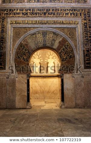 Katedrális belső nagyszerű mecset történelmi építészet Stock fotó © rognar