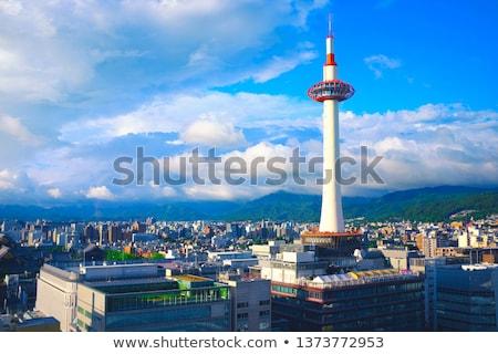 Kyoto tower Stock photo © vichie81