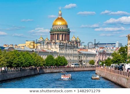 Embankment In St. Petersburg Stock photo © cosma