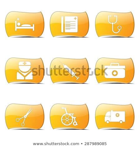 колесо · Председатель · желтый · вектора · икона · дизайна - Сток-фото © rizwanali3d