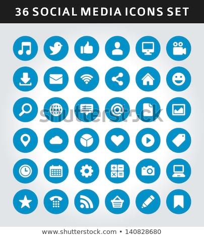 Talk Blue Vector Icon Design Stock photo © rizwanali3d