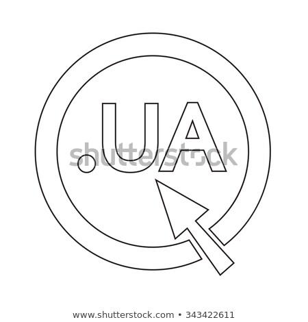 Украина домен точка знак икона иллюстрация Сток-фото © kiddaikiddee