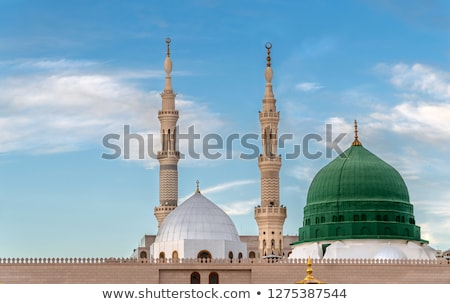 Mesquita edifício projeto arquitetura Ásia moderno Foto stock © zurijeta