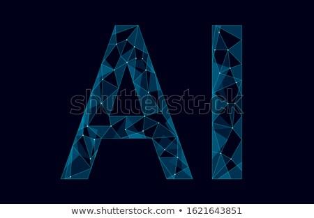 письме искусственный интеллект двоичный код интернет аннотация технологий Сток-фото © Leo_Edition