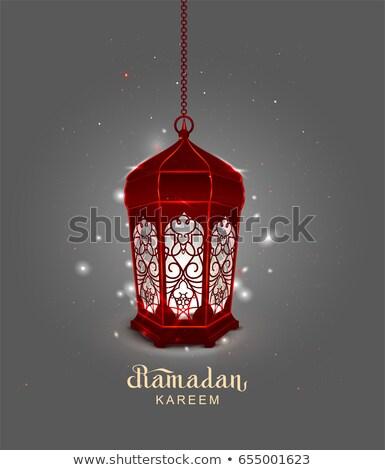 ramadán · szöveg · sablon · üdvözlőlap · illusztráció · vektor - stock fotó © orensila