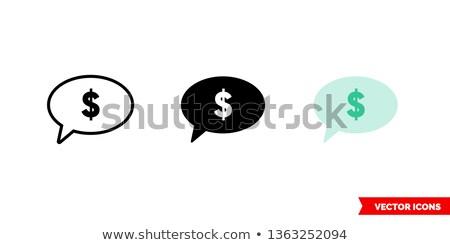 Simbolo del dollaro soldi parlare illustrazione stampata Foto d'archivio © lenm