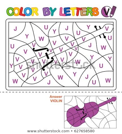 v is for educational game coloring book stock photo © izakowski