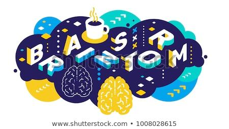3d иллюстрации слово ума 3D оказанный иллюстрация Сток-фото © Spectral