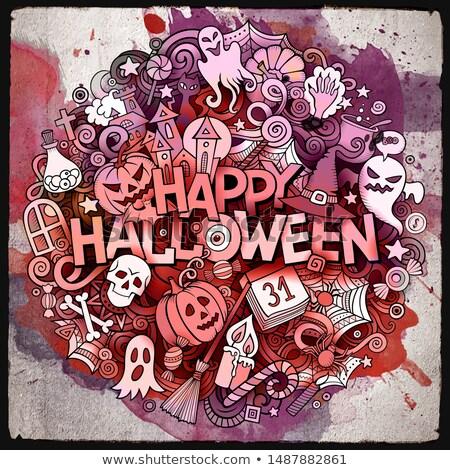 Karikatur Wasserfarbe cute Kritzeleien Halloween Inschrift Stock foto © balabolka
