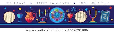 Alimentaire Pâque juive plaque illustration tête table Photo stock © lenm