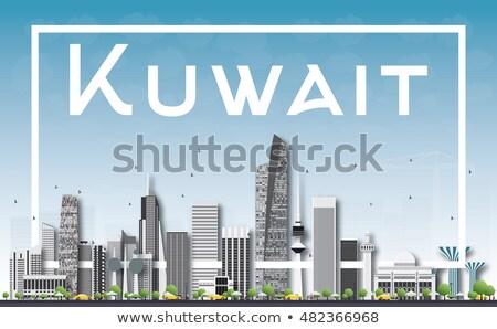 Koeweit grijs gebouwen blauwe hemel Stockfoto © ShustrikS