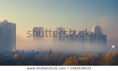 Autumn in Kyiv Stock photo © joyr