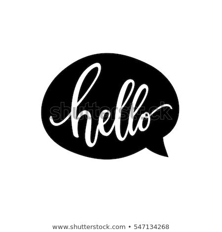 ラベル ハロー することができます 選ぶ 独自の 文字 ストックフォト © xaniapops