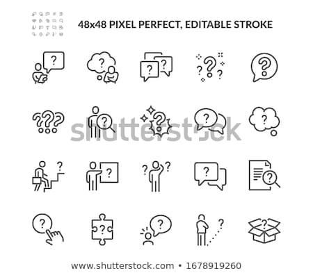 考え · 才能 · 検索 · シンボル · にログイン - ストックフォト © digitalstorm