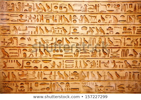 wall with ancient egypt images and hieroglyphics Stock photo © Mikko