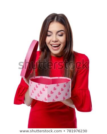 açmak · kalp · simge · hediye · kutusu · gülümseme - stok fotoğraf © get4net