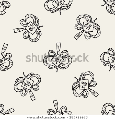 Stock photo: chinese  Fu   good luck, happiness  seamless pattern