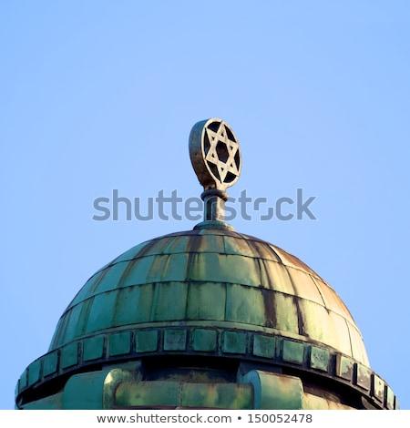 звездой крыши синагога Сток-фото © tarczas