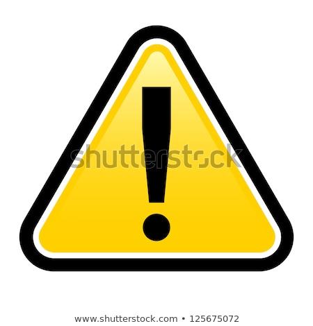 危険標識 · 黄色 · ベクトル · アイコン · ボタン · デザイン - ストックフォト © m_pavlov