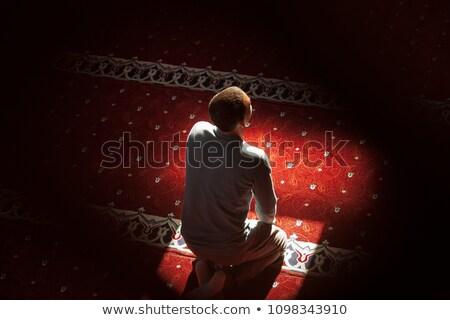muslim man praying stock photo © zurijeta