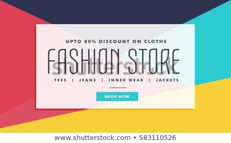 ファッション 販売 バウチャー クーポン 割引 バナー ストックフォト © SArts