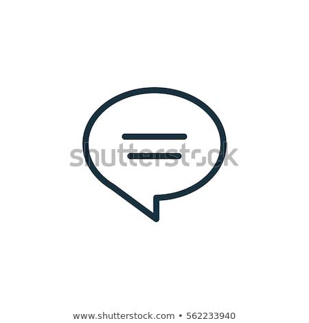 Telefonu ikona dymka zestaw ikona biały Zdjęcia stock © Mediaseller