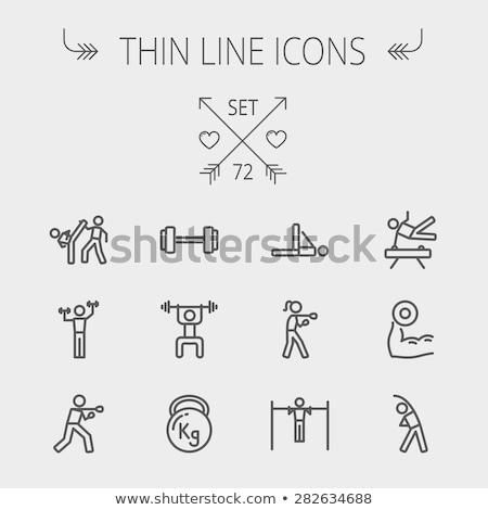 establecer · web · blanco · delgado · líneas · iconos - foto stock © kup1984