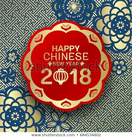 orientalny · chiński · nowy · rok · Cherry · Blossom · streszczenie · wzór - zdjęcia stock © -talex-