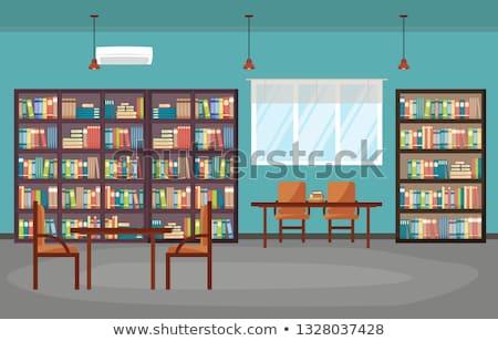 Bibliotheek interieur boekenkasten vector kamer boekenkast Stockfoto © robuart