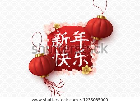 Realistico cinese lanterna albero capodanno design Foto d'archivio © SArts