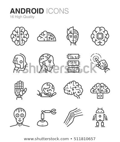 Ai Brain Chip Icon Vector Outline Illustration Stock photo © pikepicture