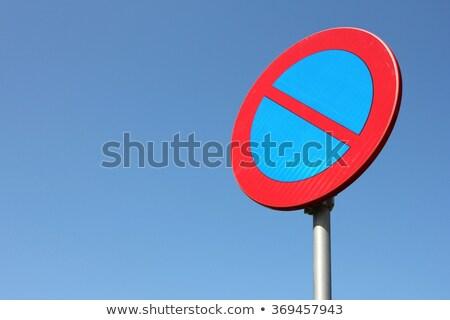 parkolni · tilos · felirat · fehér · kórház · piros · park - stock fotó © franky242