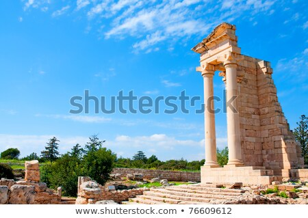 Ruins of the Sanctuary of Apollo Hylates - one of the most popular touristic place in Cyprus Stock photo © Kirill_M
