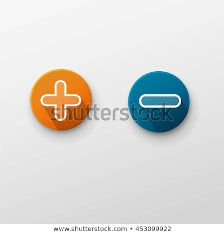 минус знак синий вектора икона дизайна Сток-фото © rizwanali3d