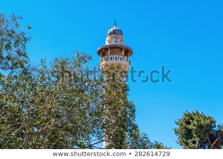 Minare anket Kudüs İsrail Stok fotoğraf © Zhukow