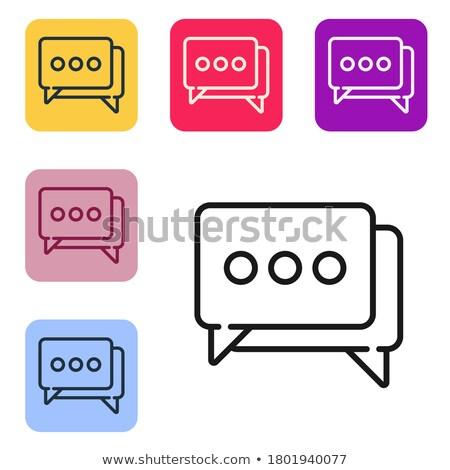 Denk web internet vierkante vector zwarte Stockfoto © rizwanali3d