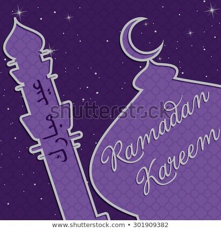 Ezüst mecset skicc ramadán nagyvonalú kártya Stock fotó © piccola