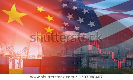 Çin Amerika Birleşik Devletleri para savaş Çin simge Stok fotoğraf © Lightsource