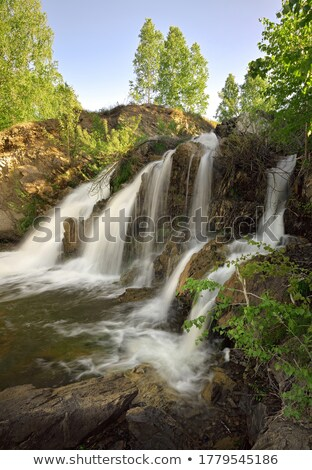 Schilderachtig waterval wild mensen water bos Stockfoto © ElenaBatkova