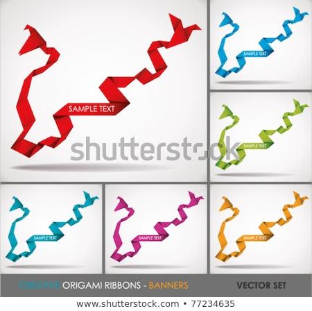 vector · groene · papier · origami · lint · ruimte - stockfoto © orson