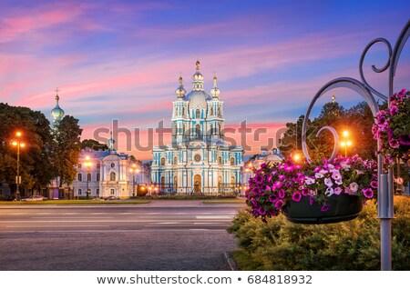 монастырь Россия православный стены крест архитектура Сток-фото © pzaxe