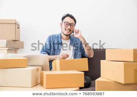 address storage box Stock photo © prill