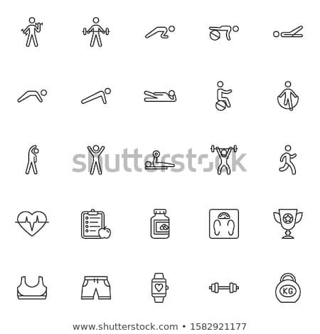 súlyemelés · súlyok · testépítés · emel · ikon · vektor - stock fotó © doddis