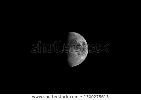 .Gibbous Waxing Moon Stock photo © suerob