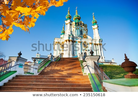 известный святой Церкви Украина Москва моста Сток-фото © joyr