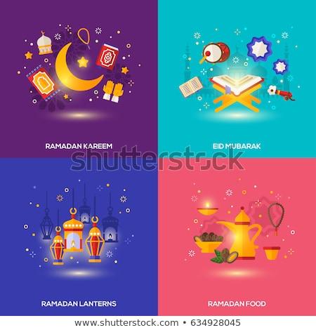 Ramadan otwarta księga księżyc szablon kartkę z życzeniami okno Zdjęcia stock © orensila