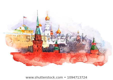 Vue Moscou Kremlin ville église Photo stock © borisb17
