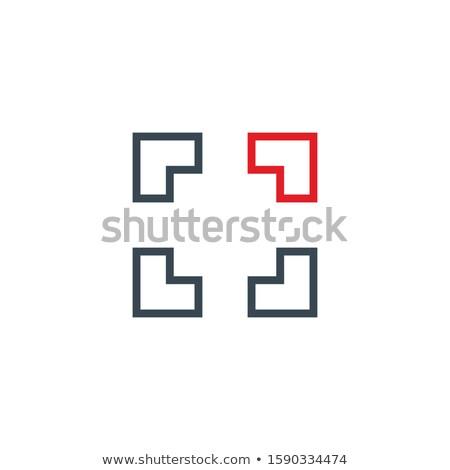 Frame viewfinder screen Logo design. Stock Vector illustration isolated on white background. Stock photo © kyryloff